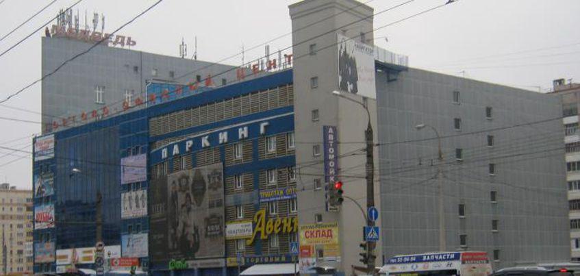 В ТЦ «Медведь» и ФОК «Энергетик» в Ижевске нашли нарушения пожарной безопасности