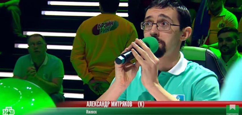 Видео: выпуск шоу «Брейнг ринг» с участием ижевской команды показали на НТВ