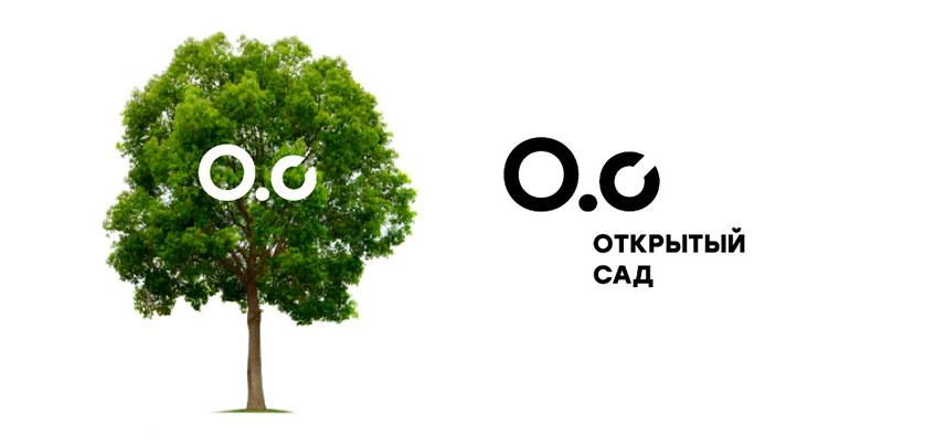 Главе Ижевска представили проект нового сквера за Администрацией