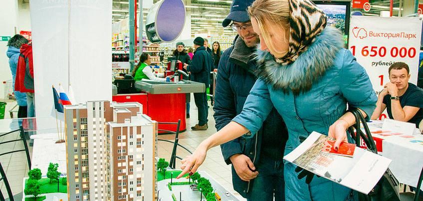 Ярмарка недвижимости в Ижевске: получить консультацию, прицениться и забронировать
