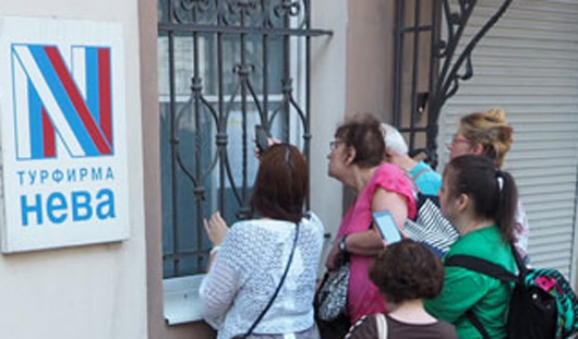 Ижевчане пострадали от банкротства туроператора «Нева»