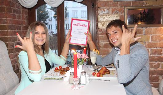Победители конкурса газеты «Центр» «Муж и жена - одна сатана!»: «Больше всего мы любим дурачиться»