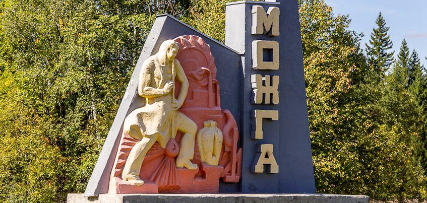 Конкурс на должность главы Можгинского района Удмуртии стартует 16 апреля