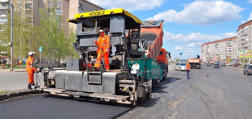 Ремонт дорог-2018: какие улицы отремонтируют в Ижевске в этом году?