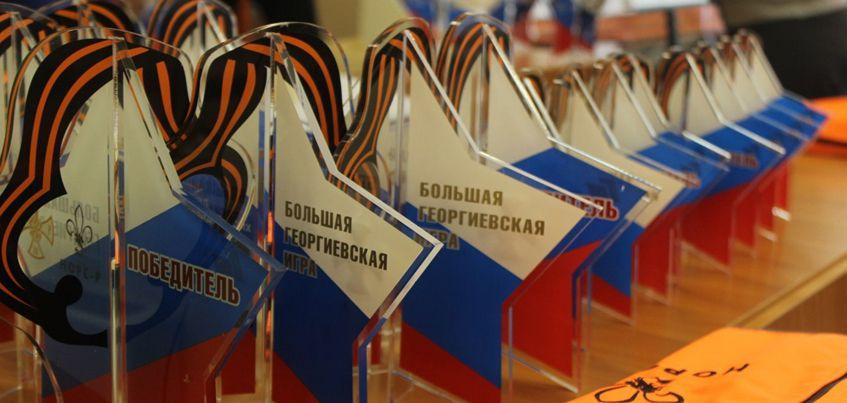 «Большая Георгиевская игра» пройдет в Ижевске 21 апреля