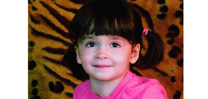 Нужна помощь: 2-летней Стефании нужен генетический анализ, чтобы выяснить причину болезни