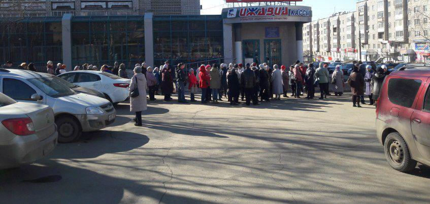 Фотофакт: жители Ижевска с утра стоят в очереди за билетами в Симферополь
