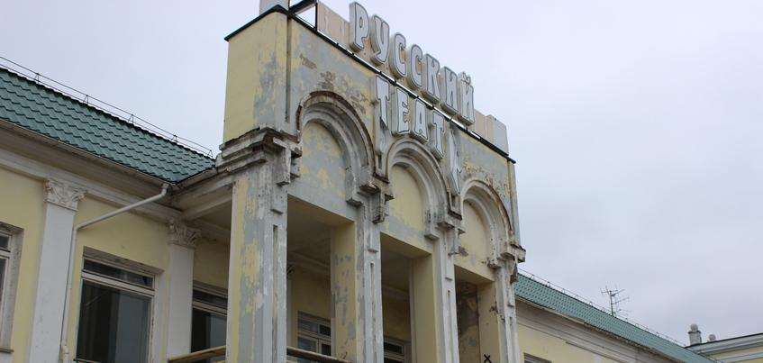 Старое здание Русского драмтеатра в Ижевске снесут
