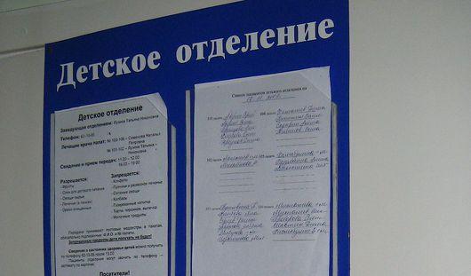Заведующая столовой школы в поселке Италмас предстанет перед судом