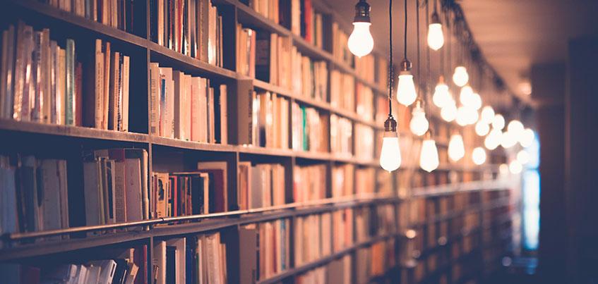 Библионочь-2018 в Ижевске: программа мероприятий в библиотеках