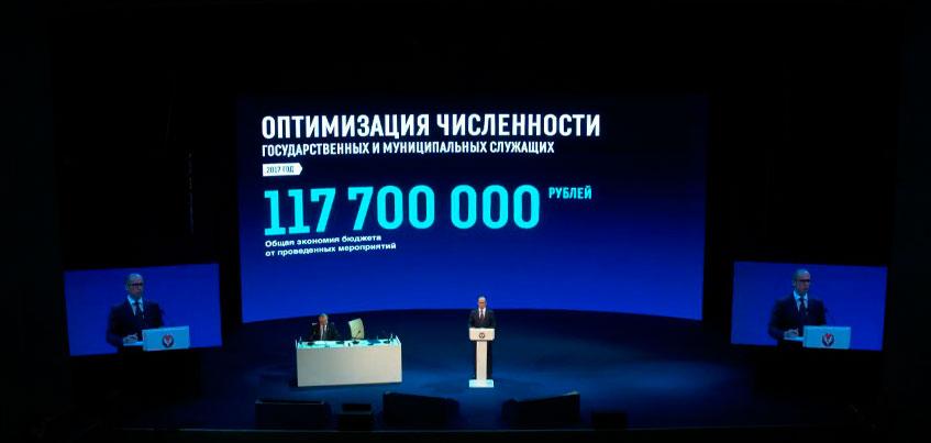 На треть планируют сократить сотрудников Администрации главы и Правительства Удмуртии