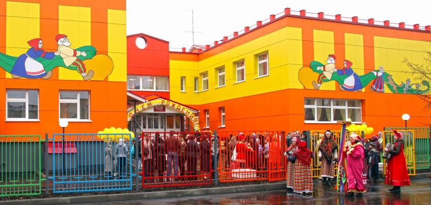 Удмуртия увеличит расходы на образование до 21 млрд рублей
