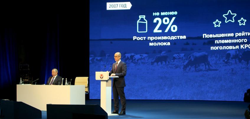 Сокращение чиновников и отношение с главой Ижевска: главные заявления из доклада Александра Бречалова