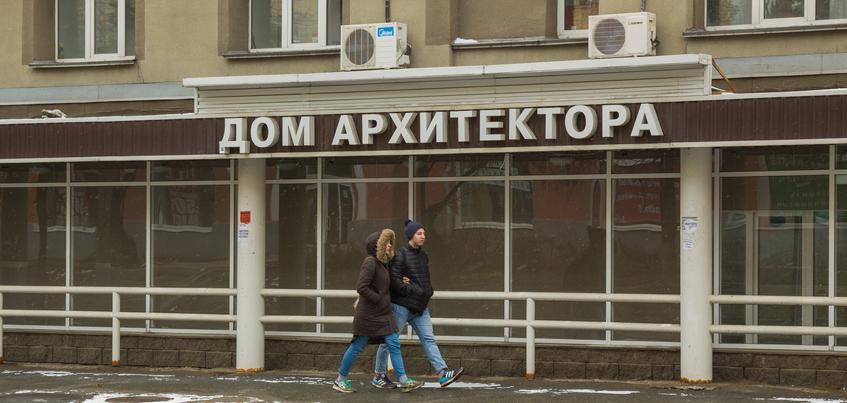 Дом архитектора в Ижевске может сменить владельца из-за долгов