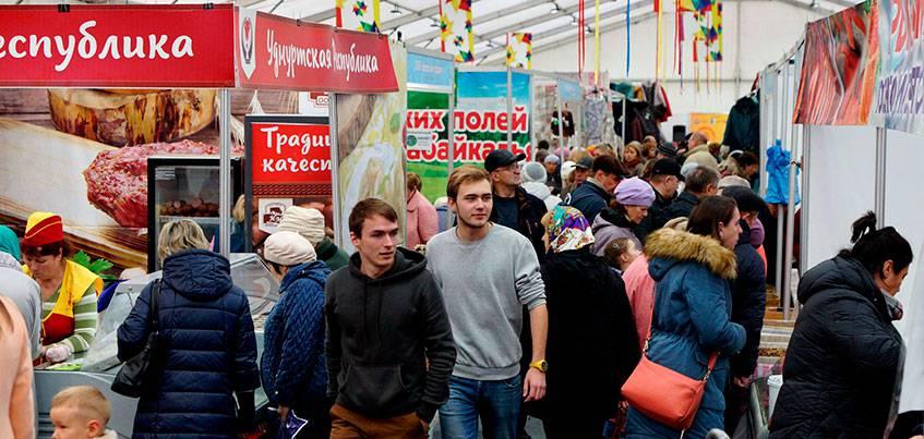 6 дней для интересных покупок: в Ижевске открылась «Всероссийская ярмарка»
