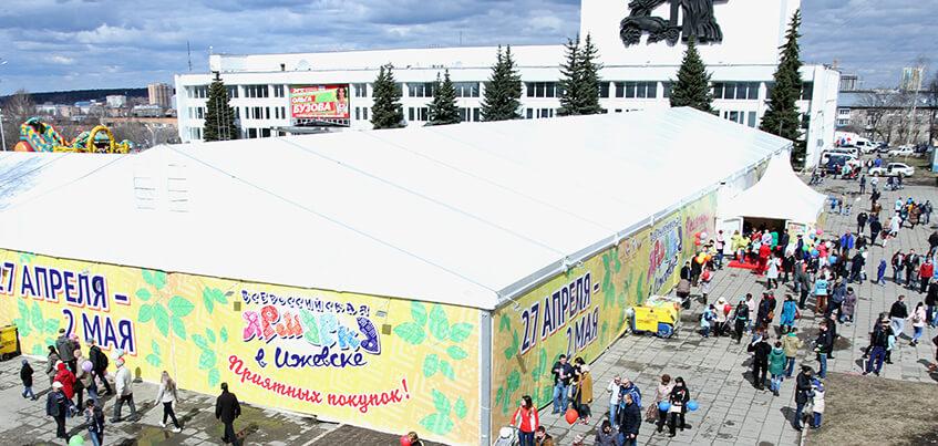 3 причины посетить Всероссийскую ярмарку в Ижевске