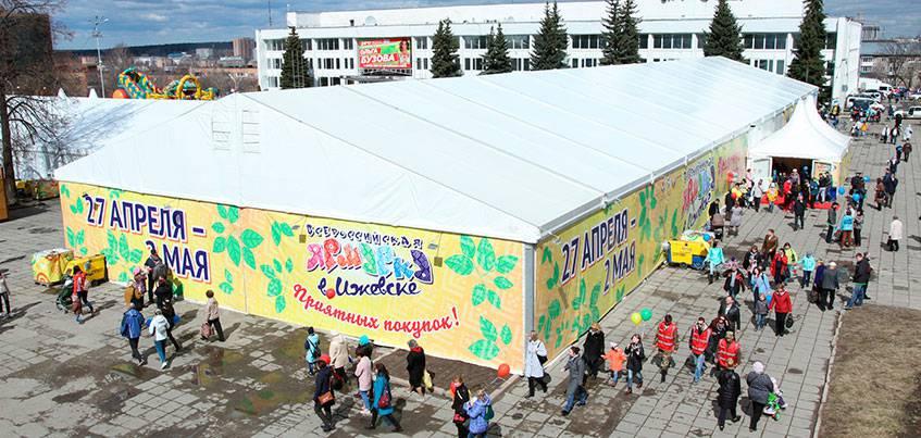 Более 56 000 человек посетили одну из лучших ярмарок России