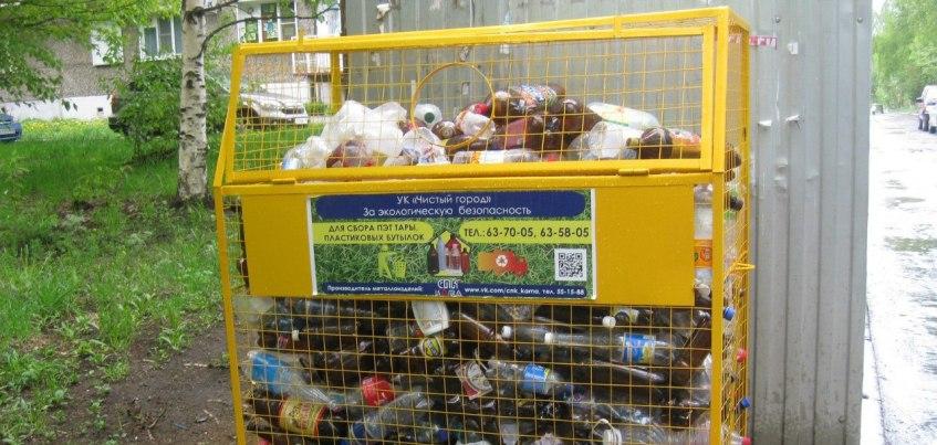 Куда исчезли желтые контейнеры для сбора пластика из дворов в Ижевске?
