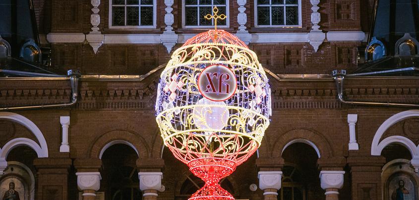 Есть вопрос: когда у Михайловского собора в Ижевске уберут пасхальное яйцо?