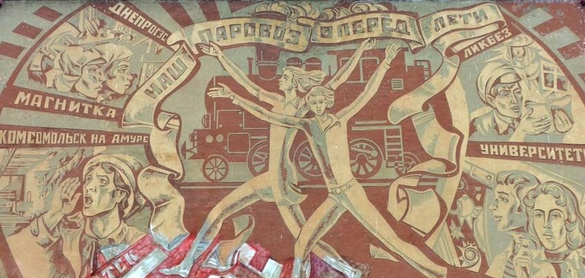 Дизайнер «оживил» панно на стене школы в Ижевске