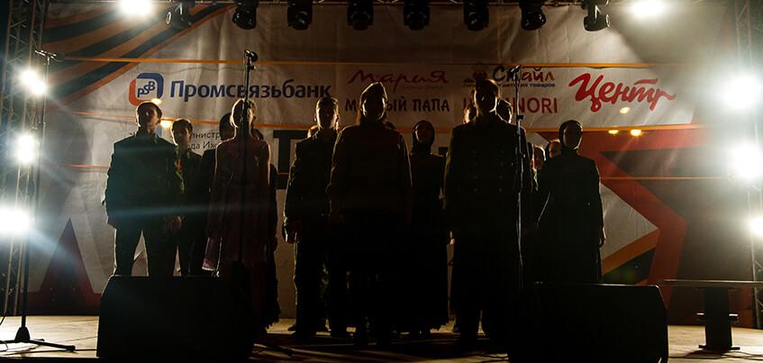 Тысячи огней, хор из 70 малышей и снимки героев на больших экранах: В Ижевске прошел гала-концерт «Песни нашей Победы»