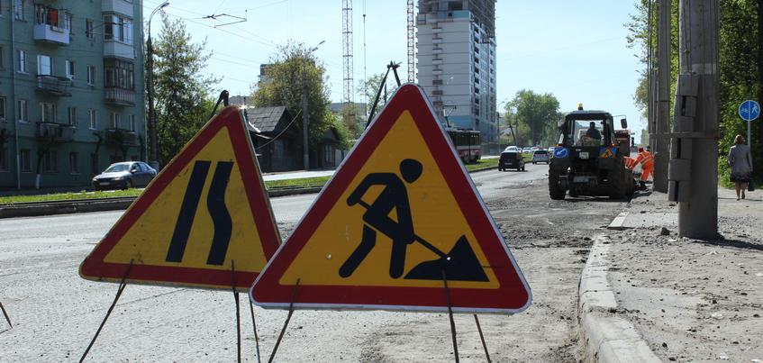 Сезон ремонта дорог стартовал в Ижевске