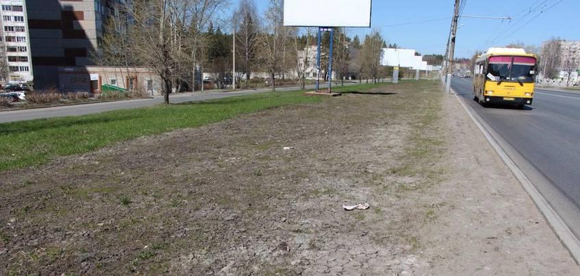 Газоны на улице Удмуртской в Ижевске восстановят за счет подрядчика