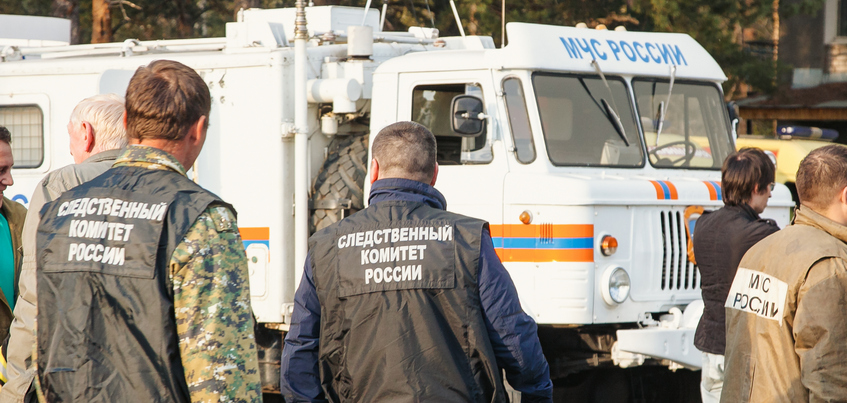 Следователи начали проверку по факту событий в Пугачево