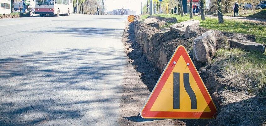 Какие улицы начали ремонтировать в Ижевске?