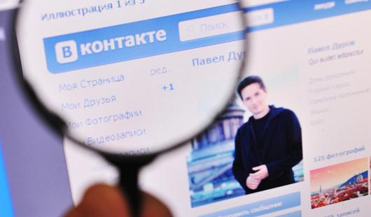 Любители соцсети «Вконтакте» смогут заработать на своих видеороликах
