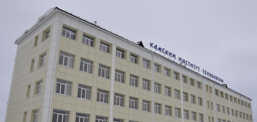 Ректора вуза оштрафовали в Ижевске за невыплату зарплаты