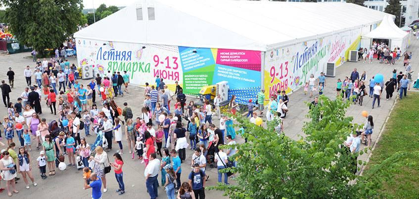 В Ижевске откроется Летняя ярмарка