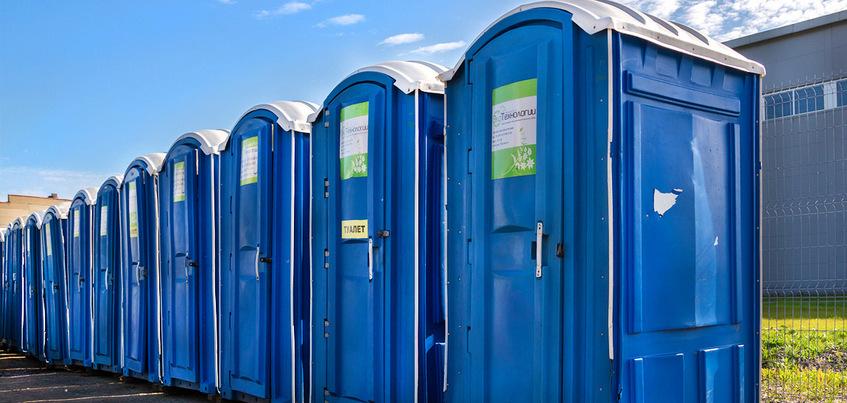 Почему в Ижевске мало общественных туалетов во время праздников?