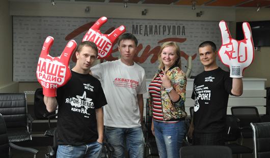 В Ижевске разыграны последние 100 литров бензина от «Нашего Радио»