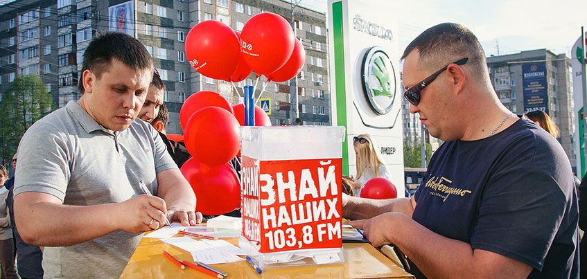 Первый розыгрыш 100 литров бензина от «НАШЕго Радио» прошел в Ижевске