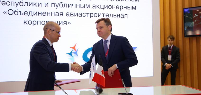 ПМЭФ-2018: Удмуртия заключила соглашение с Объединенной авиастроительной корпорацией