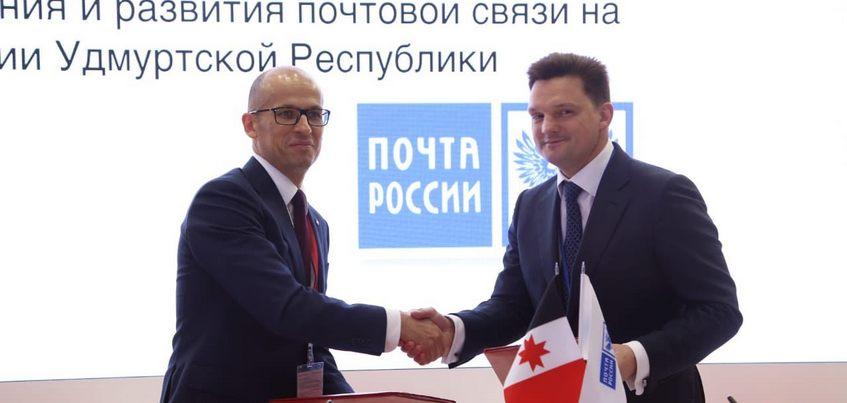 Удмуртия будет сотрудничать с Почтой России в вопросах развития связи