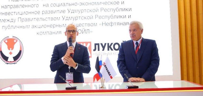 ПМЭФ-2018: «ЛУКОЙЛ» будет содействовать развитию экономики Удмуртии
