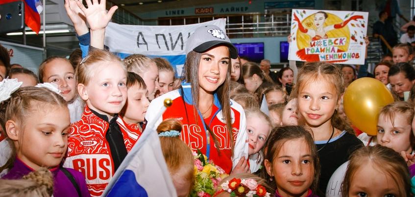 Мастер-класс и квартира в подарок: Алина Загитова впервые приехала в Ижевск после Олимпиады