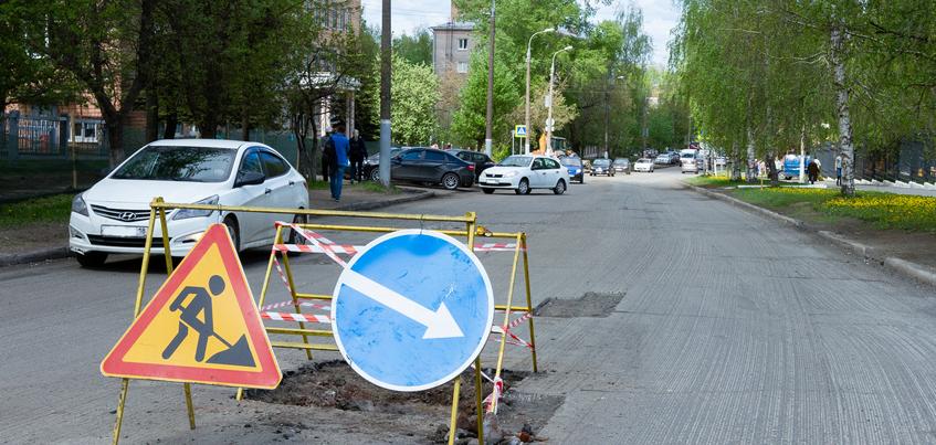 Ремонт четырех улиц начался в Ижевске