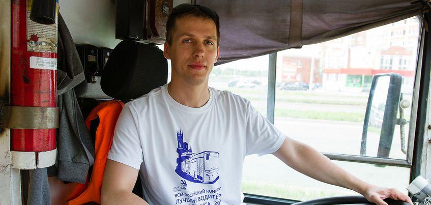 Лучший водитель троллейбуса России из Ижевска: «Водителем я стал совершенно случайно»
