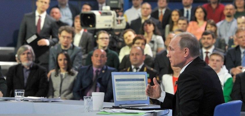 Прямая линия с Владимиром Путиным: как ижевчанам задать вопрос президенту?