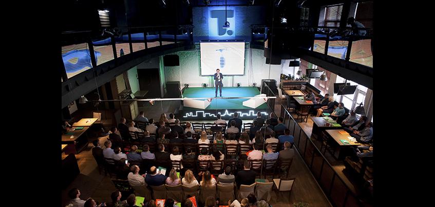 Состоялась первая российская конференция «Эволюция «Талан». Новый взгляд напроектирование».