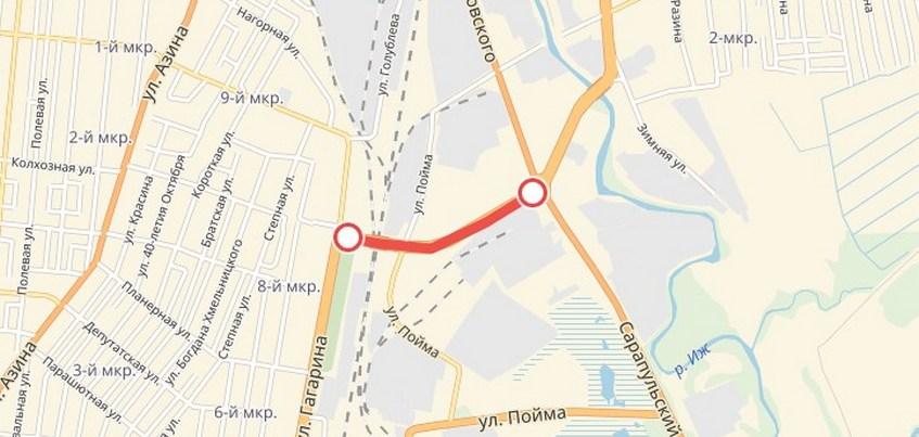 Ремонт улицы Магистральной стартует в Ижевске