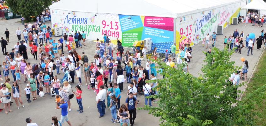 Около ТРК «Столица» открылась Летняя ярмарка!