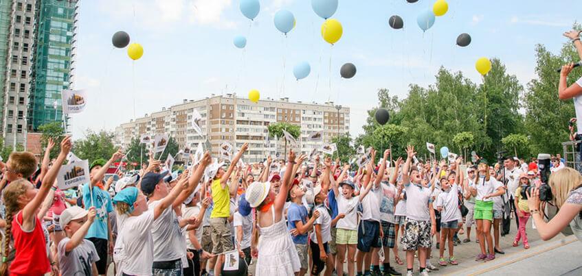 Как Ижевск отпраздновал День города и День России?