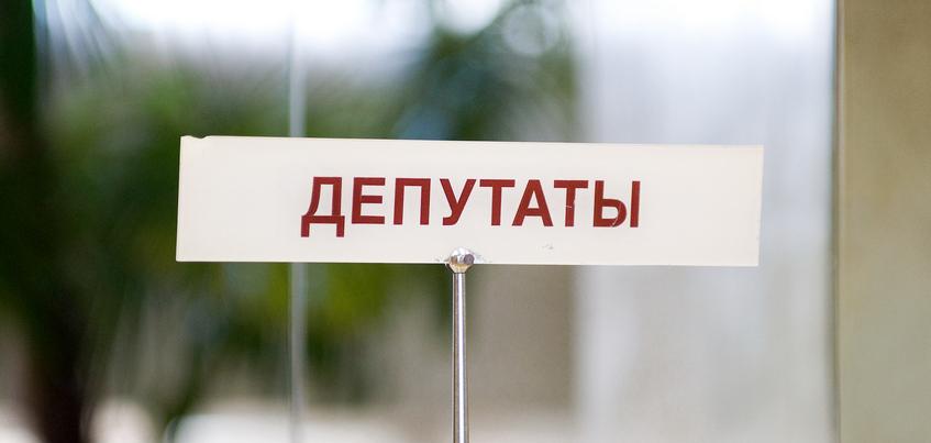 Два Совета депутатов могут распустить в Удмуртии