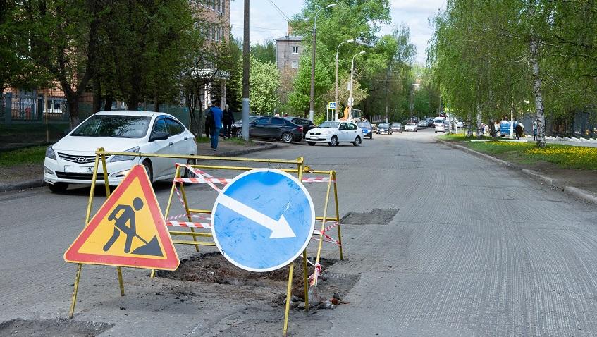 Улицу Коммунаров в Ижевске временно перекроют для транспорта