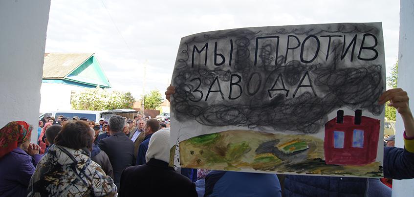 Земля раздора: жители деревни под Ижевском выступают против строительства асфальтовой установки