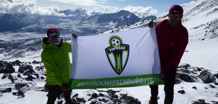 Команда ижевчан покорила восточную вершину Эльбруса
